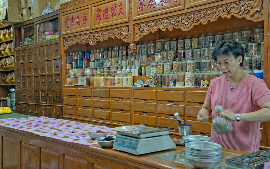 CHINESE PHARMACY KEELUNG TAIWAN